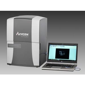 Sistema de fotodocumentación de geles con cámara de alta resolución (5,4MP), sistema de seguridad UV
