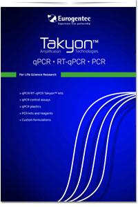 PCR-cultek